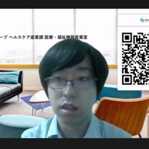 第11回HiDEP21/第59回IHK交流会実施報告(9月15日)